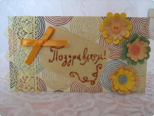 Открытка на день рождения тети фото 2
