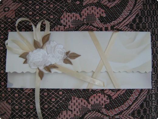 Свадебная открытка. фото 2