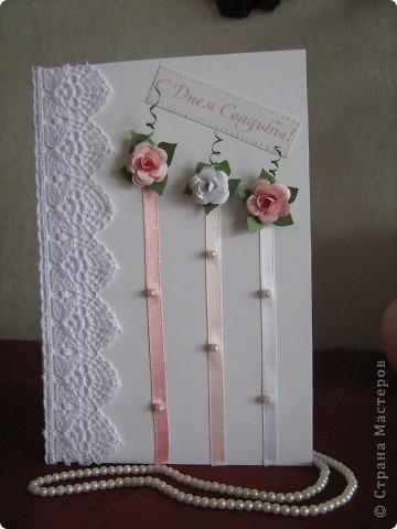 Свадебная открытка. фото 1