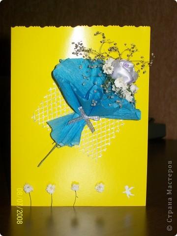 открытка для кумы фото 2