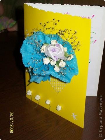открытка для кумы фото 1