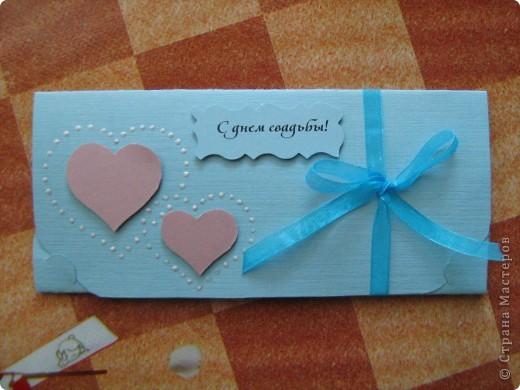 Свадебная открытка. фото 5