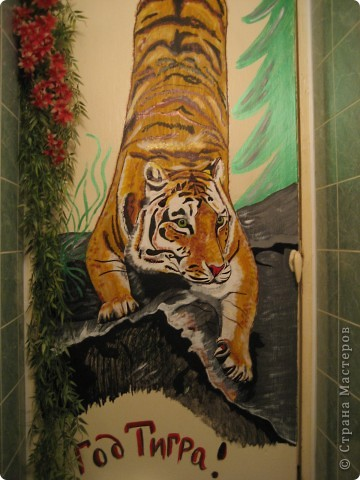 Год тигра - 2010