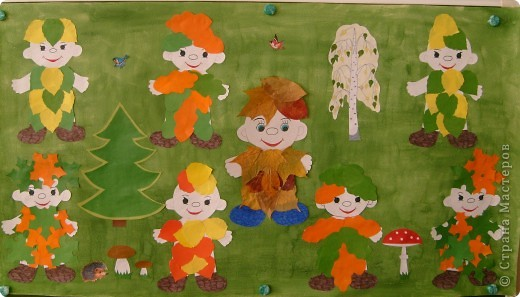 На занятии с детьми в детском саду сделали вот таких замечательных Лесовичков. Увидела  в Стране мастеров такого Лесовичка и очень захотелось его сделать с детьми.Дети были в восторге и не только они,но и все сотрудники детского сада. фото 1