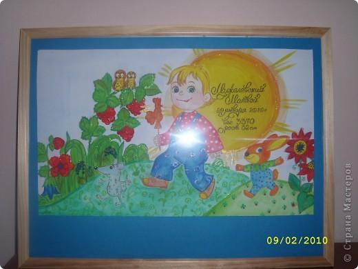 Подарок был сделан по случаю рождения маленького мальчика Матвея...рисовала гуашью и акриловыми красками,немного блесток... фото 3
