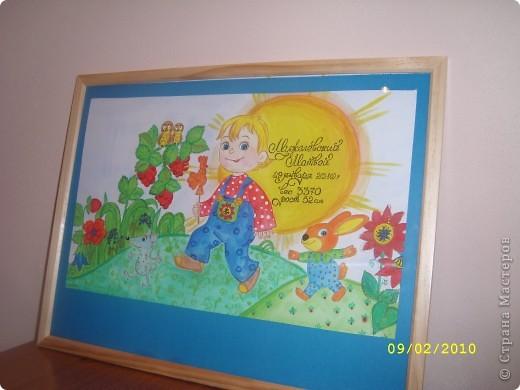 Подарок был сделан по случаю рождения маленького мальчика Матвея...рисовала гуашью и акриловыми красками,немного блесток... фото 1