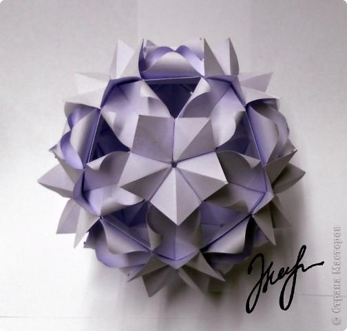 Pretty ball by Anzhelika Pas'ko