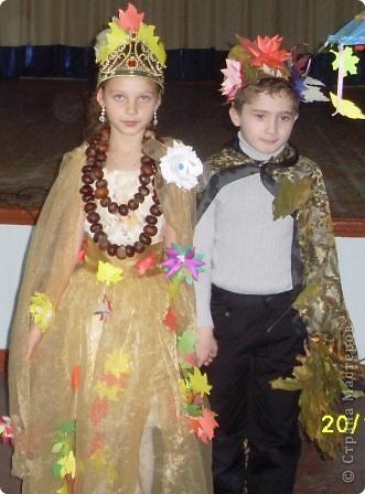 Первый конкурс. Костюм короля и королевы осени. фото 2