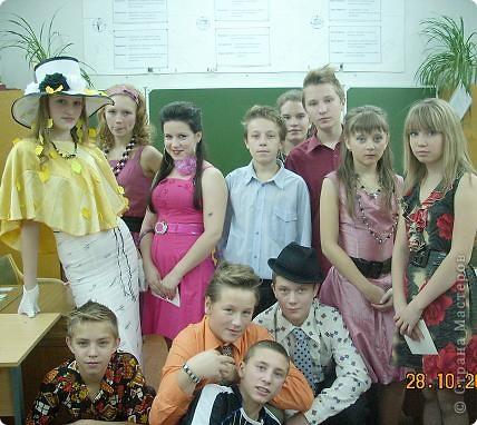 Вчера, в последний день четверти в нашей школе проводился Осенний бал. Мой 8а класс представлял модель березки. фото 7