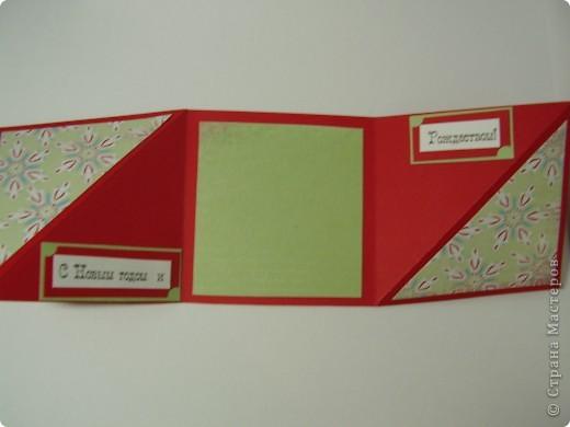 """Новый год с каждым днем все ближе. Хочется порадовать родных и друзей каким-нибудь необычным подарком. Предлагаю сделать открытку необычной формы - """"раскладушку"""". фото 14"""