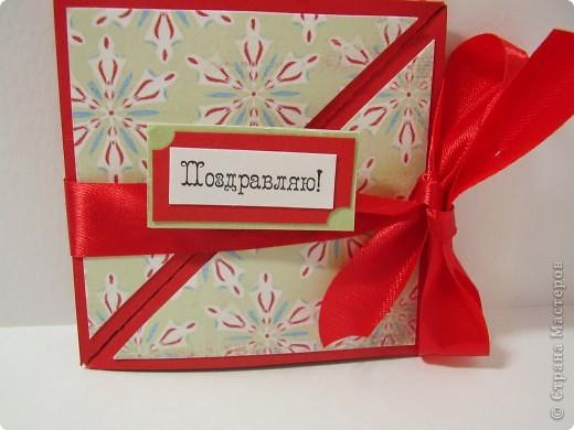 """Новый год с каждым днем все ближе. Хочется порадовать родных и друзей каким-нибудь необычным подарком. Предлагаю сделать открытку необычной формы - """"раскладушку"""". фото 1"""