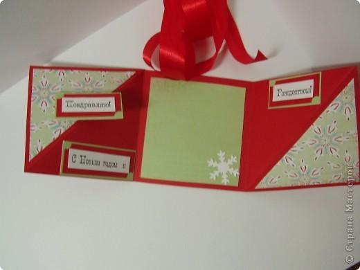 """Новый год с каждым днем все ближе. Хочется порадовать родных и друзей каким-нибудь необычным подарком. Предлагаю сделать открытку необычной формы - """"раскладушку"""". фото 17"""