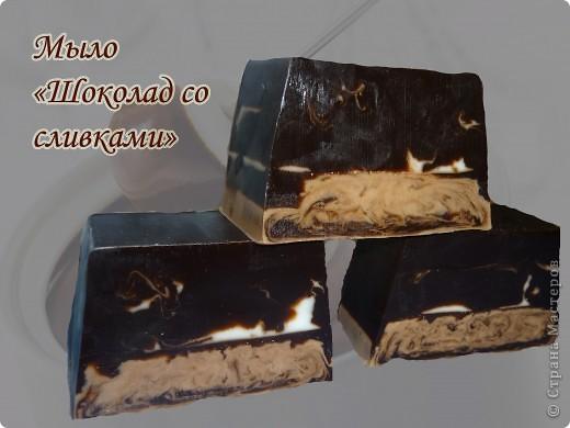 Мыло с люфой и косметическим золотистым пигментом, аромат красной смородины. фото 4