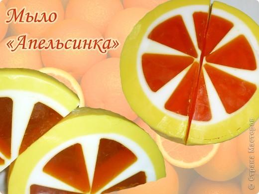 Мыло с люфой и косметическим золотистым пигментом, аромат красной смородины. фото 3