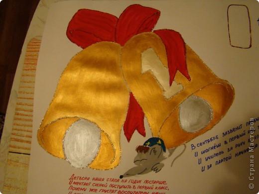 Подарок для детского сада по случаю выпускного фото 4