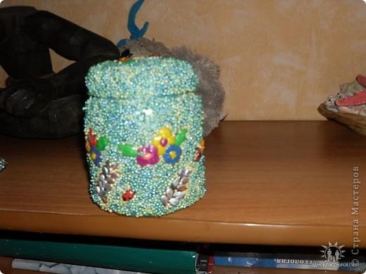 Вот такая баночка из под бальзама для волос))