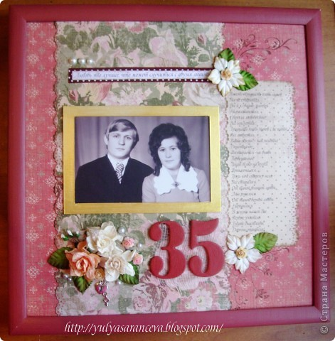 Скрап-портрет сделан на заказ на полотняную свадьбу ( 35 лет)  фото 1