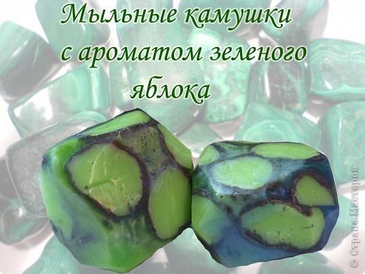 Мои камушки из мыла.