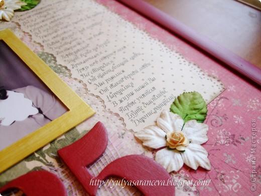 Скрап-портрет сделан на заказ на полотняную свадьбу ( 35 лет)  фото 3
