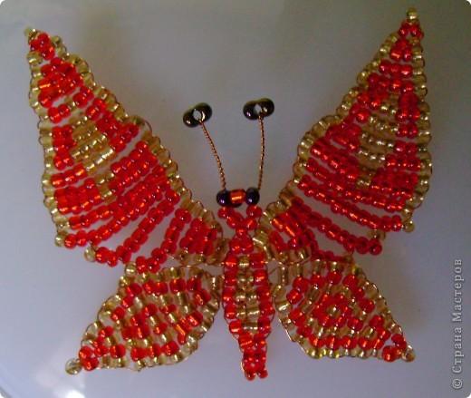 Бабочка из бисера.