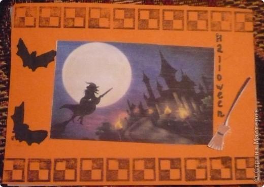 Хеллоуин фото 3