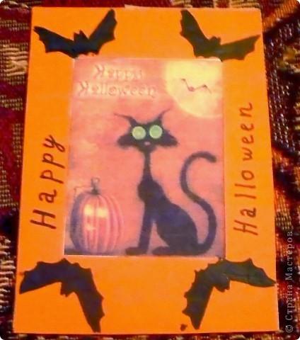 Хеллоуин фото 4