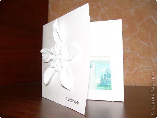 Открытка-конверт. Выполнена в технике квиллинг. Первая подарочная работа :) фото 2