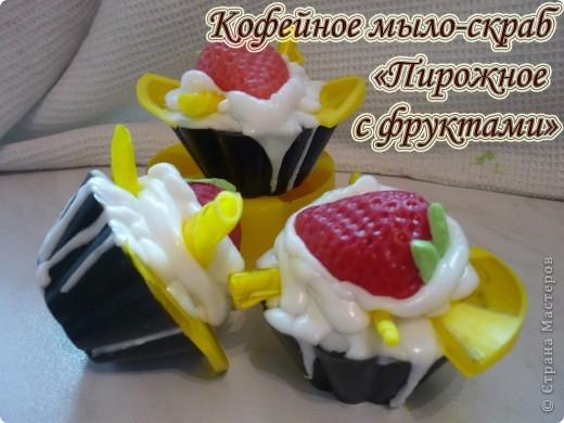 Аромат шоколада, карамели, клубники. фото 2