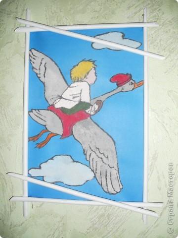 Гуси-Лебеди.Манка.