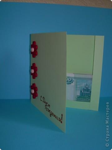 Эта открытка-конверт порадовала близкого родственника. Выполнена в технике квиллинг. Вижу, что чего-то не хватает, но пока так ))) фото 2