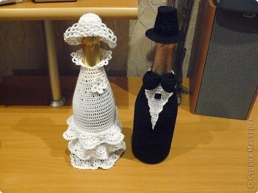 Жених с невестой фото 1