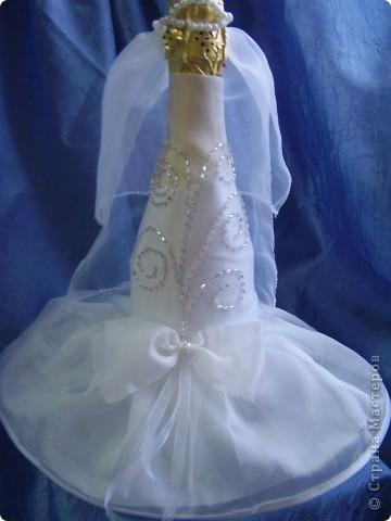 Жених и невеста фото 4