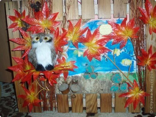 вот такое панно я сделала для одной девушки в детский сад, что вышло, вам судить:)))))Осеннее настроение:))) фото 1