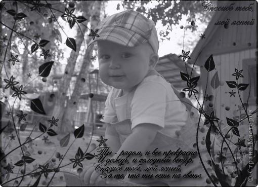 Кто любит оформлять фотографии детей, знает, что иногда ну уж ооочень хочется сделать что-нибудь позитивное) фото 4