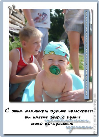 Кто любит оформлять фотографии детей, знает, что иногда ну уж ооочень хочется сделать что-нибудь позитивное) фото 1