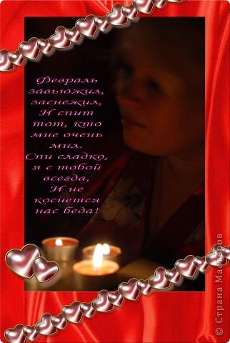 любовь к фотошопу фото 3