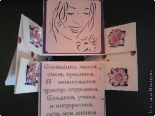 """Мой вариант """"вечной"""" открытки. МК  - http://stranamasterov.ru/node/26468?c=favorite Спасибо автору!) Фото не очень хорошие - фотографирую на мобильный((( поэтому даже смысла нет фотографировать детали крупнее(((( фото 4"""