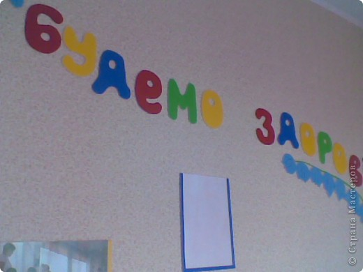 Правовой уголок в детском саду фото 3