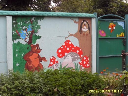 Рисунки на заборе фото 1