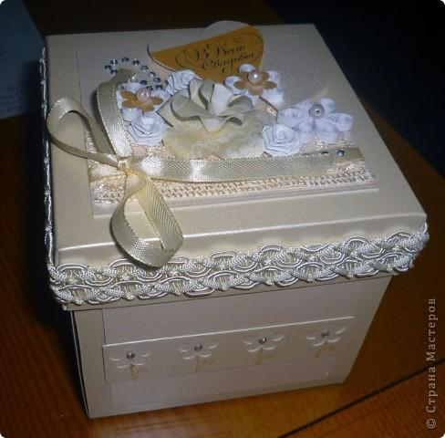 Фото коробки для подарков на свадьбу своими руками
