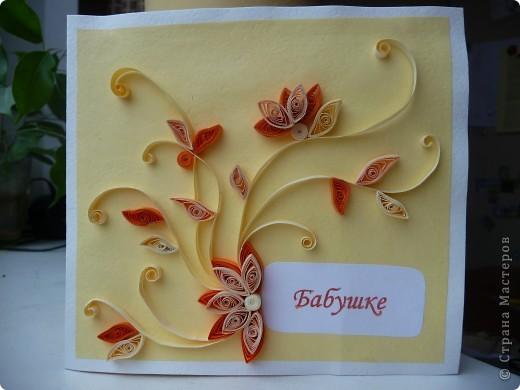 Как сделать открытку своими руками для бабушки на новый год