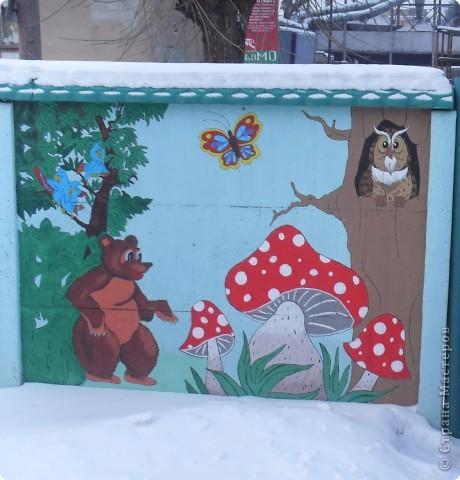 Рисунки на заборе фото 2