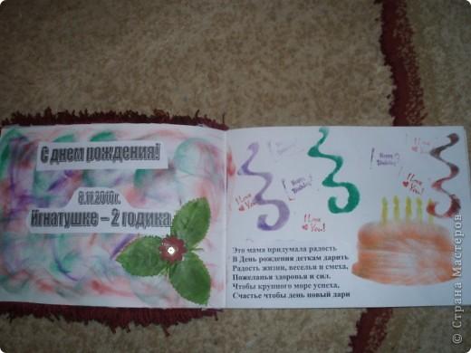 Вчера у Игнатушки был день рождения, ему исполнилось 2 годика, и благодаря нашим мастерицам (Елене Тафиню)  ElenaTafuni ~  за идеи, за что им огромное спасибо!я сделала вот такой тортик с сюрпризами для деток:)) фото 4