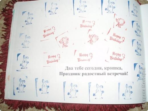 Вчера у Игнатушки был день рождения, ему исполнилось 2 годика, и благодаря нашим мастерицам (Елене Тафиню)  ElenaTafuni ~  за идеи, за что им огромное спасибо!я сделала вот такой тортик с сюрпризами для деток:)) фото 7