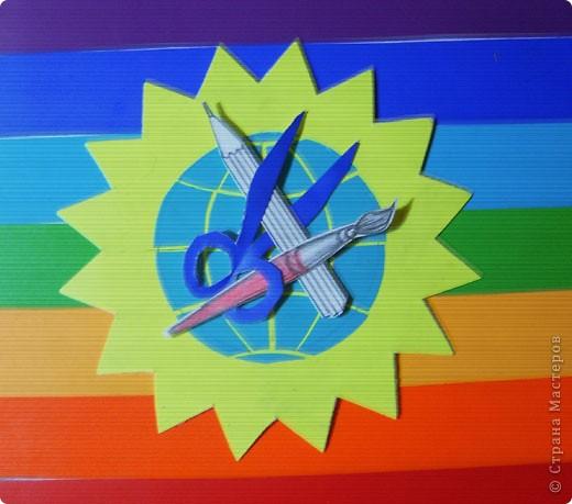 """Один из рабочих """"прикидов"""" :))) на тему """"Флаг Страны Мастеров"""". фото 6"""