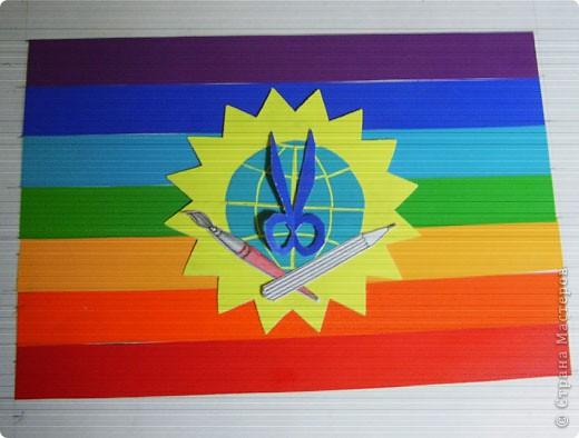 """Один из рабочих """"прикидов"""" :))) на тему """"Флаг Страны Мастеров"""". фото 1"""