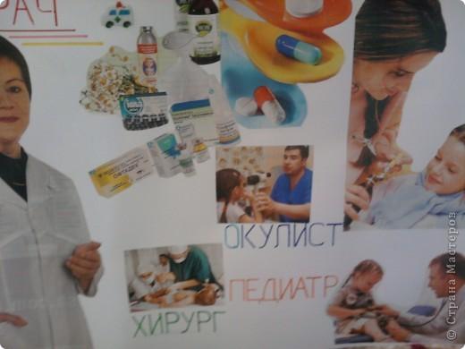 """Может кому-нибудь и пригодится - с помощью таких плакатов мы начинали знакомиться с профессиями - этот посвящен врачам. Сначала  беседа по картинкам, потом знакомство с предметами  - """"орудиями труда""""(игрушки или настоящие) и обязательно закрепляем на практике - в жизни. Плакаты планирую использовать для чтения и как сюжетные картинки. С точки зрения педагогических методик может что-то и неправильно, но сынуле было интересно (уже многие профессии знаем и играем). фото 1"""