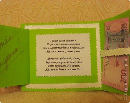 Так открытка выглядит в закрытом состоянии. фото 2