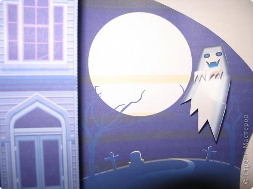 """Поделка на Хэллоуин из бумаги. Выкройка готовая взята с того же сайта ,что и """"домашний кинотеатр"""". фото 3"""