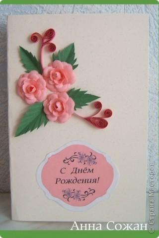 На эти открытки меня вдохновила наша замечательная Олечка Ольшак, http://stranamasterov.ru/user/12816 она же и дала ссылку на  замечательные  розы  от Астории. Спасибо ей огромное. Делаются  очень легко.  http://asti-n.ya.ru/replies.xml?item_no=184 Я правда ещё использовала шаблоны http://asti-n.ya.ru/posts.xml?tag=6855558, они тоже там есть у Астории.  Искала долго большие фигурные дыроколы, но слишком дорогое удовольствие! Так что выход нашёлся!  Скопировала у Астории. В Фотошопе написала разные поздравлялки, сделала наклейки в разном масштабе, и распечатала разного цвета, потом склеила. Получились вот такие медальончики, так я их назвала. Бумагу брала обычную как для принтера ,80 гр. , потому что когда начинаешь склеивать они  становятся  толще.  фото 1
